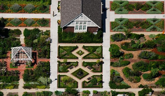 Public Garden FCC